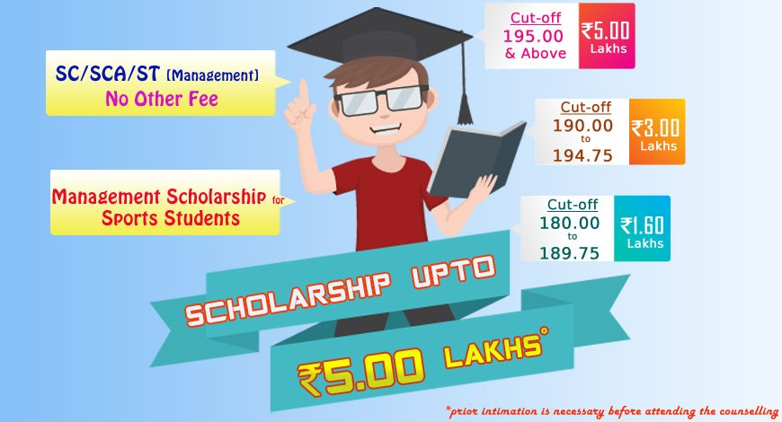 Kongunadu college of engineering and technology scholarship