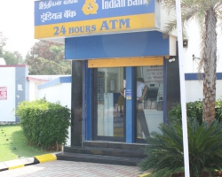 Indian Bank ATM_1